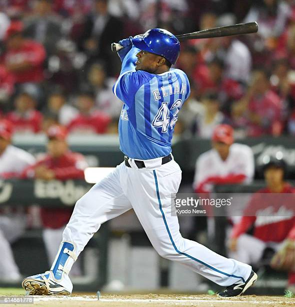 The DeNA BayStars' Elian Herrera hits a tworun homer during the fourth inning of the Central League Climax Series Final Stage Game 3 against the...