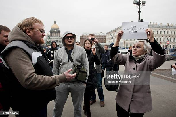 CONTENT] The deputy of the St Petersburg municipal Duma Vitaly Milonov stands out against rally in support of Ukraine