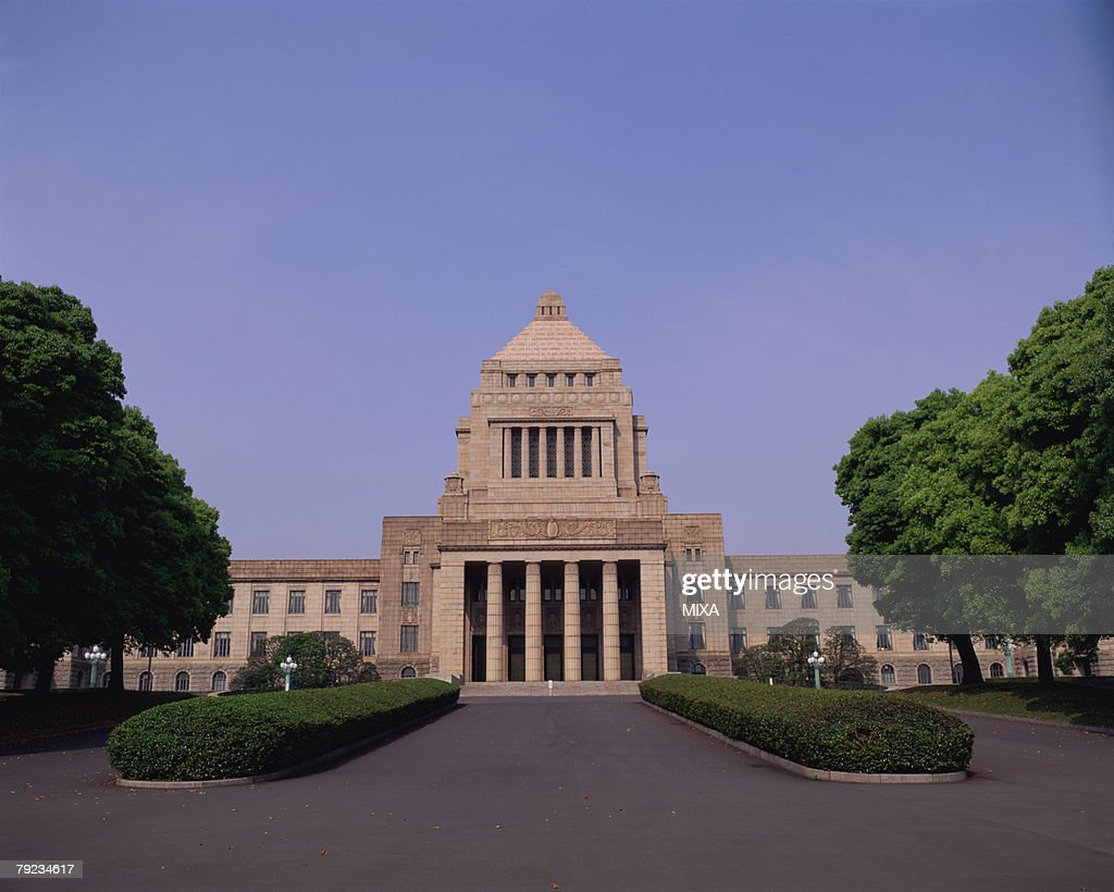 The diet building in Tokyo, Japan : Stock Photo