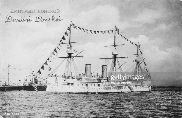The Dmitrii Donskoi Armoured Cruiser of the Imperial Russian Navy on 3 October 1891 at anchor off Brest France