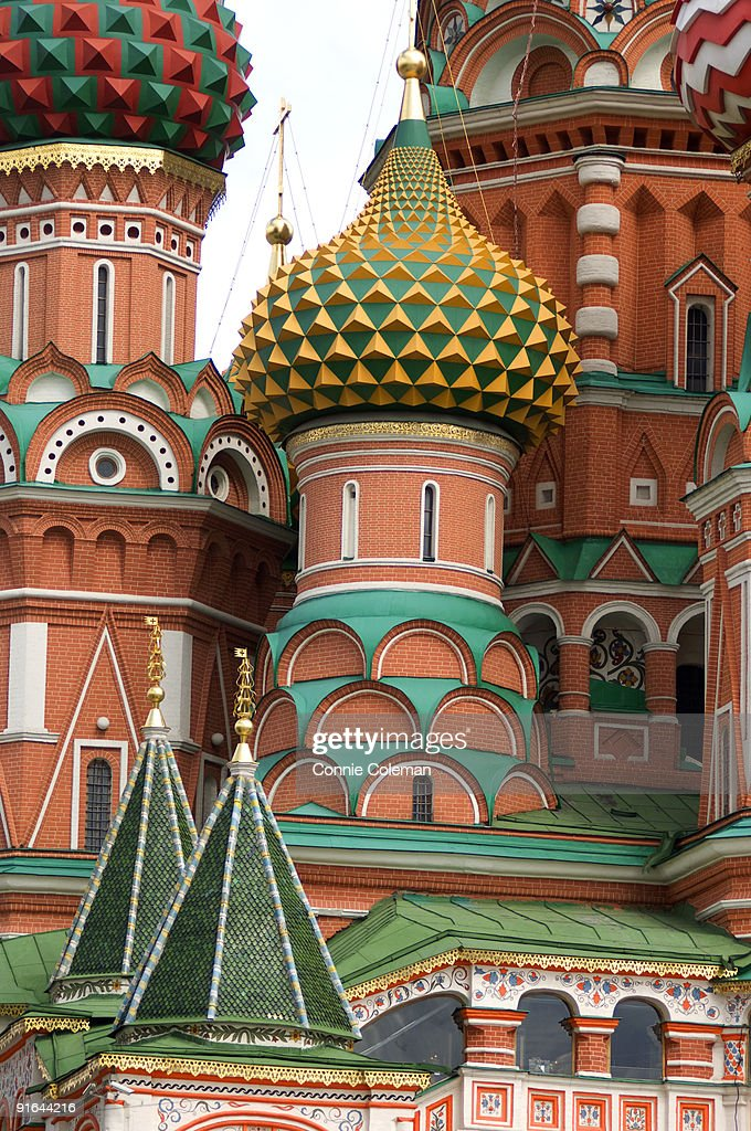 The domes of St. Basil's Cathedral in Moscow : Stock Photo