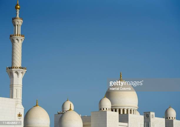 the domes of the mosque /abu dhabi - martial stock pictures, royalty-free photos & images