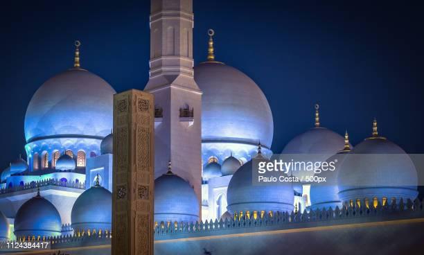 the domes - moskee stockfoto's en -beelden