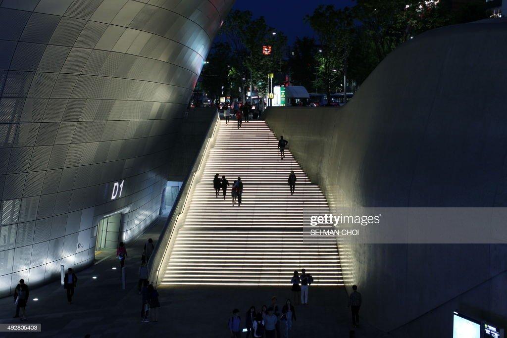 Dongdaemun Design Plaza & Park : News Photo