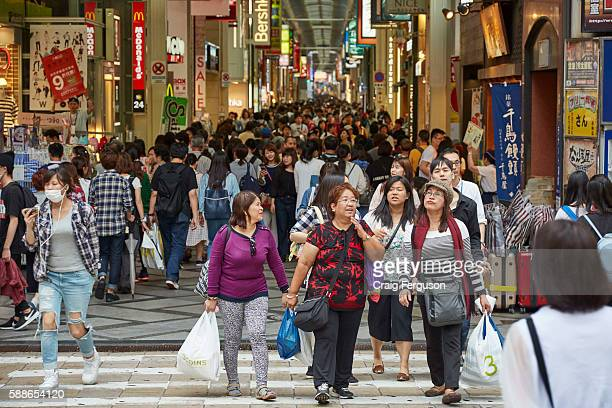 The Dotonbori district of Osaka is a popular tourist destination for both domestic and international tourism The area is filled with restaurants...
