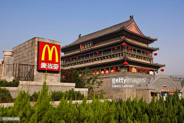 The Drum Tower and McDonalds Resturant, Xian, China