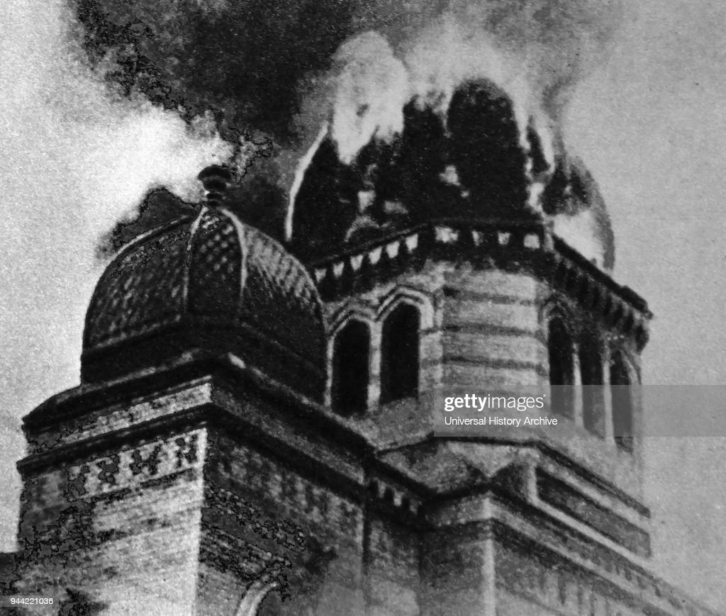 The Eberswalde Synagogue In Berlin Germany Is Destroyed During The