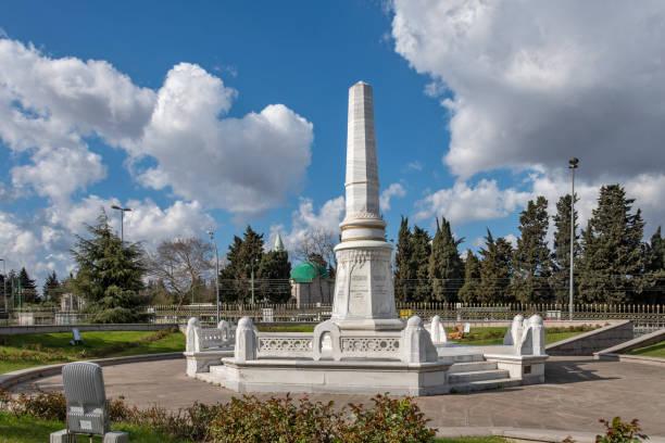 The Edirnekapı Martyr's Cemetery in Istanbul, Turkey