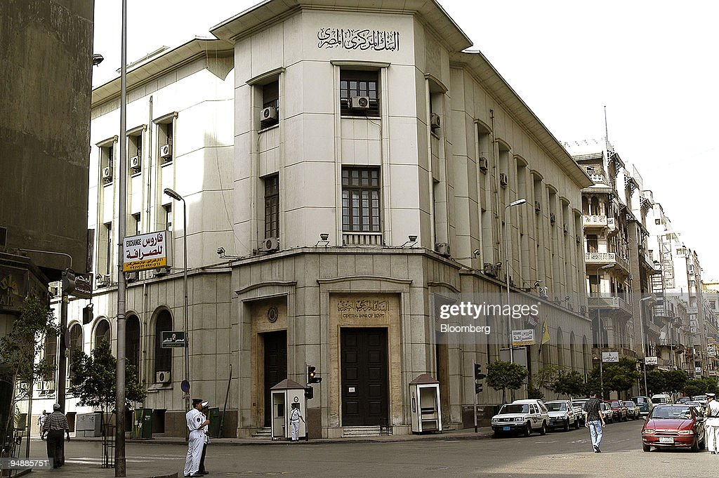 The Egyptian Central Bank is seen in Cairo, Egypt, Friday, M : Nachrichtenfoto
