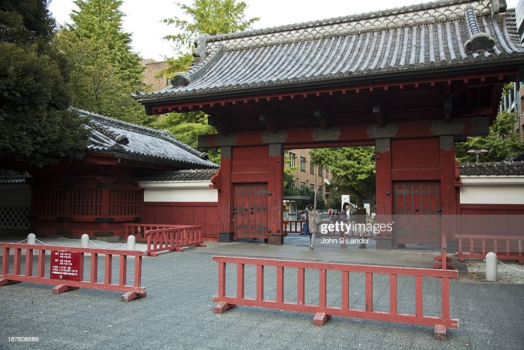 the elegant akamon a symbol of the university of tokyo is