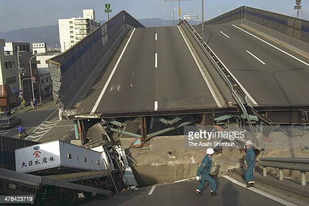 The elevated Hanshin Expressway collapses after the strong earthquake on January 17 1995 in Nishinomiya Hyogo Japan Magnitude 73 strong earthquake...