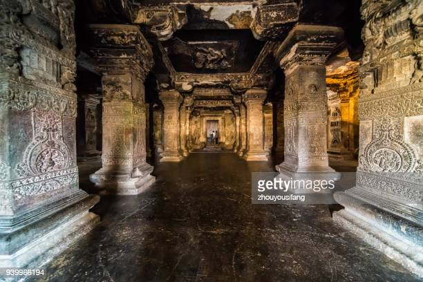The Ellora Caves of India