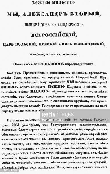 the emancipation of the serfs in russia in 1861 Why did alexander ii emancipate the serfs in 1861 the emancipation of the serfs by alexander ii in 1861 was the inevitable result of a rising tide of liberalism in russia, supported by the.
