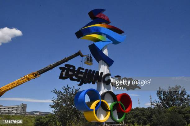 The Emblem of Beijing 2022 Olympic Winter Games is installed at Shijingshan district on August 1, 2021 in Beijing, China.