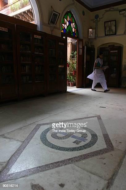 The emblem of Indraprastha Hindu Girls Senior Secondary School Delhi's first girls' school estd in 1904 Situated just behind Jama Masjid