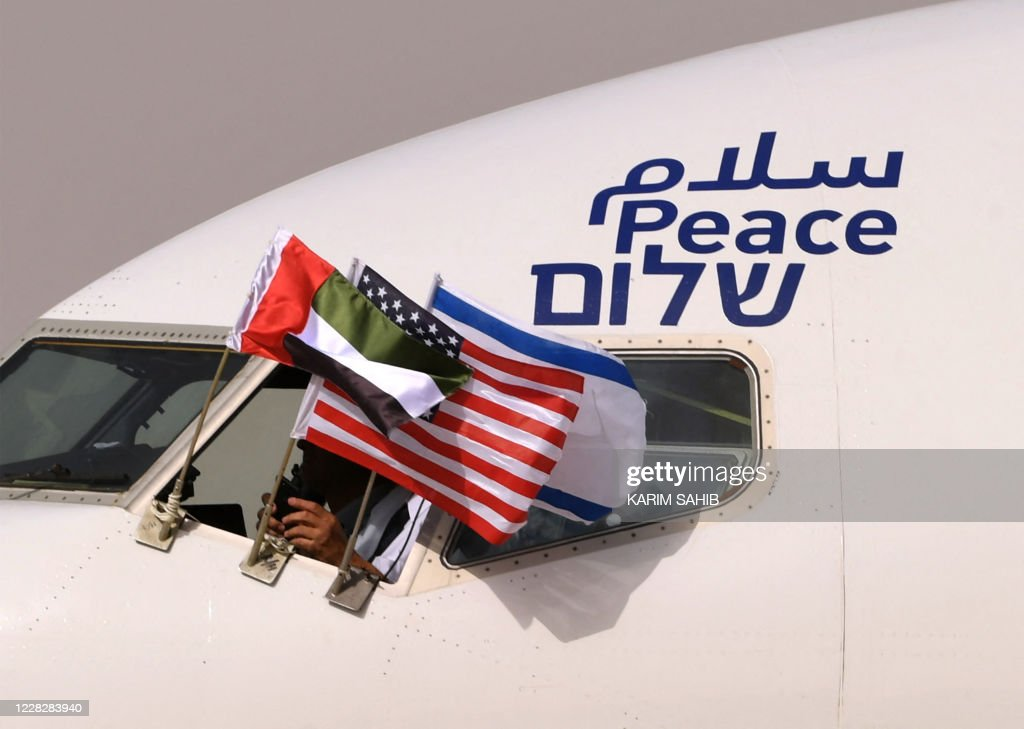TOPSHOT-UAE-ISRAEL-US-DIPLOMACY : News Photo