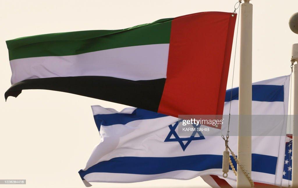 UAE-ISRAEL-US-DIPLOMACY : News Photo