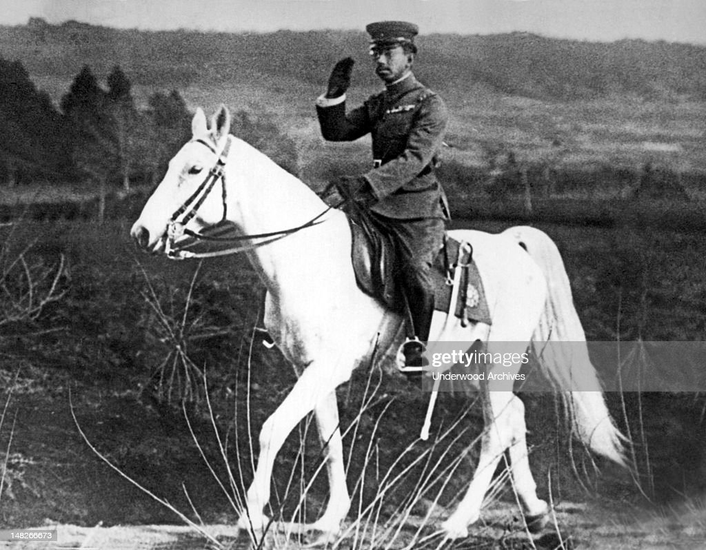 Emperor Hirohito of Japan : ニュース写真