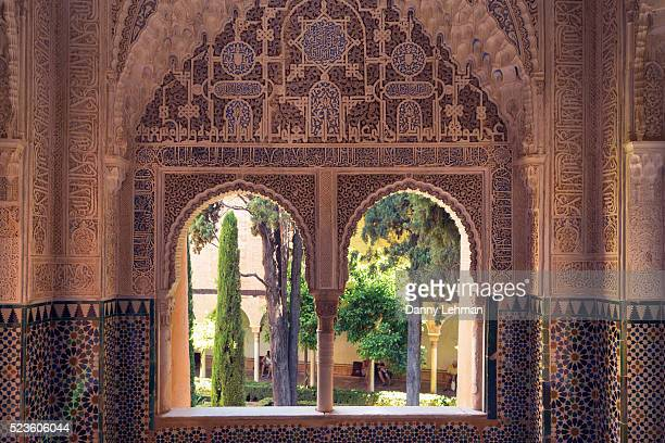 The Enclosed Balcony of Lindaraja, The Alhambra, Granada