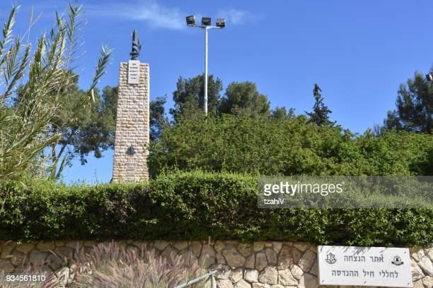 the engineering corps memorial, mishmar david - israel - hero corp stock pictures, royalty-free photos & images
