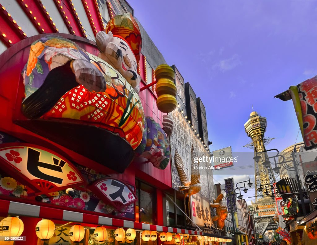 The colorful signs of Osaka's entertainment district, the Shinsekai : Stock Photo
