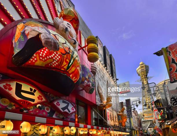 The colorful signs of Osaka's entertainment district, the Shinsekai