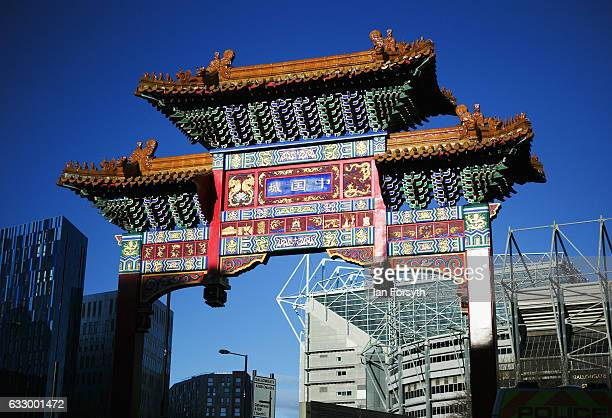 The entrance arch to Chinatown during the Chinese New Year celebrations to mark The Year of the Rooster on January 29 2017 in Newcastle Upon Tyne...