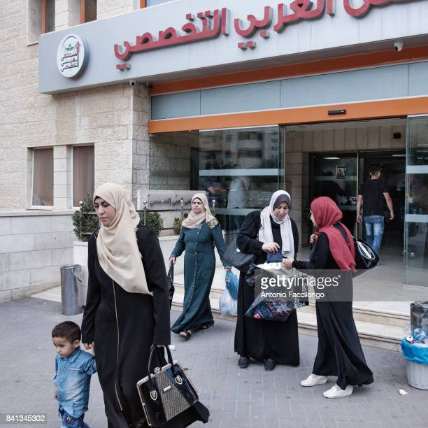 The entrance of 'u201cRazan'u201d fertility clinic in Nablus The Razan fertility clinic in Nablus offers treatments free of charge to prisoners'...