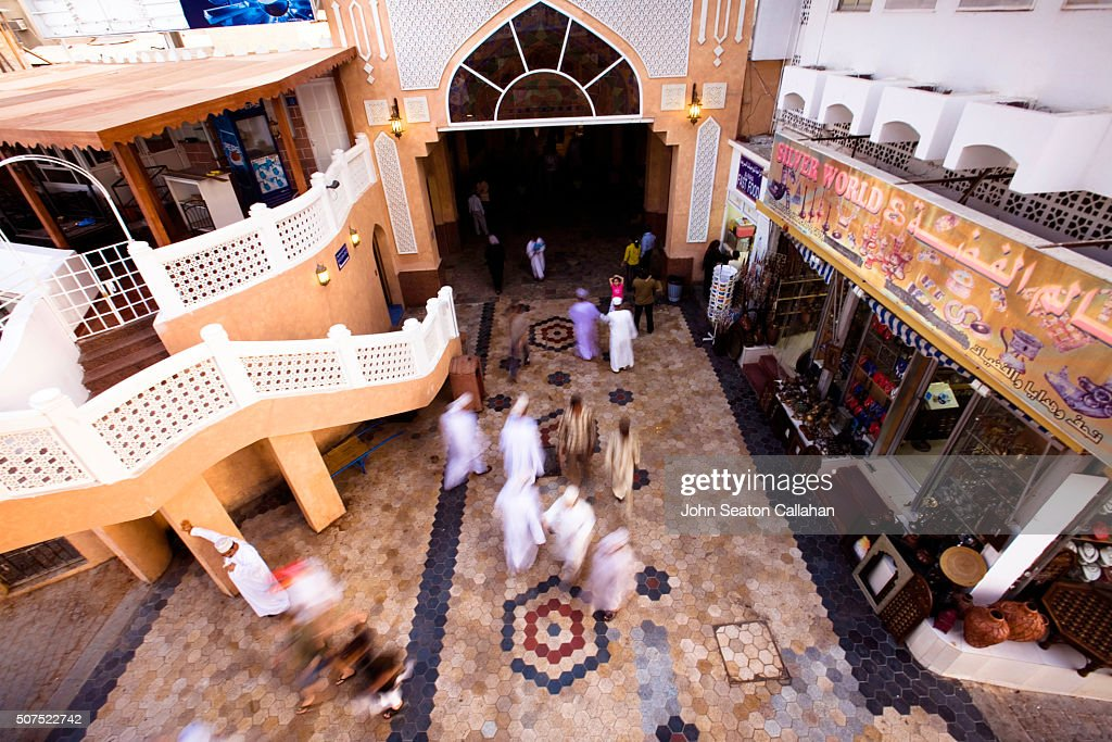 The Entrance To Muttrah Souk Stock Photo - Getty Images