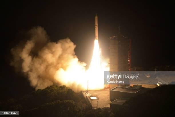 The Epsilon3 rocket takes off from the Uchinoura Space Center in Kimotsuki in southwestern Japan's Kagoshima Prefecture on Jan 18 carrying the...