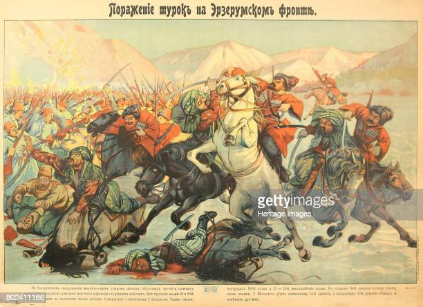 The Erzurum Offensive 1915 Private Collection