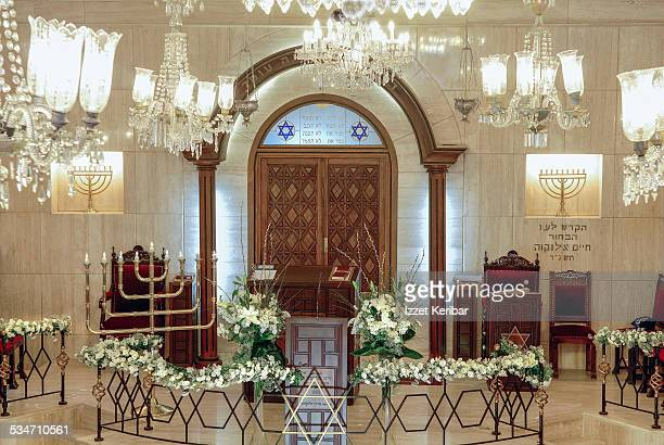 the etz ahayim synagogue in istanbul, turkey - menorah stock pictures, royalty-free photos & images