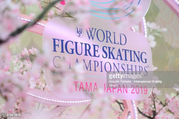 The event logo displayed in the Kiss and Cry during day 2 of the ISU World Figure Skating Championships 2019 at Saitama Super Arena on March 21 2019...