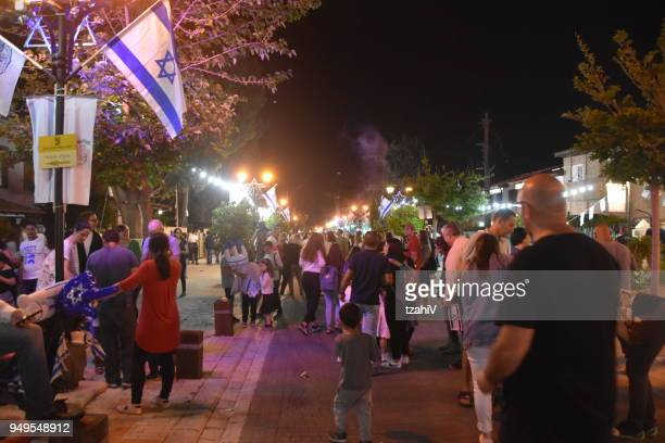 The events of Israel's 70th Independence Day Conducted in Mazkeret Batya, Israel