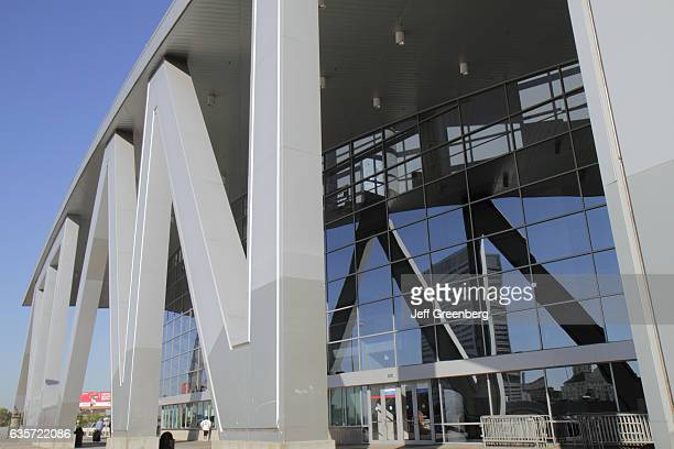 The exterior of Phillips Arena.