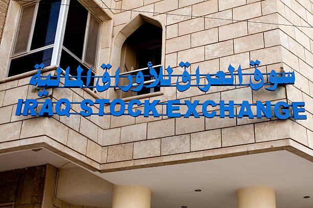 Iraq Stock Exchange