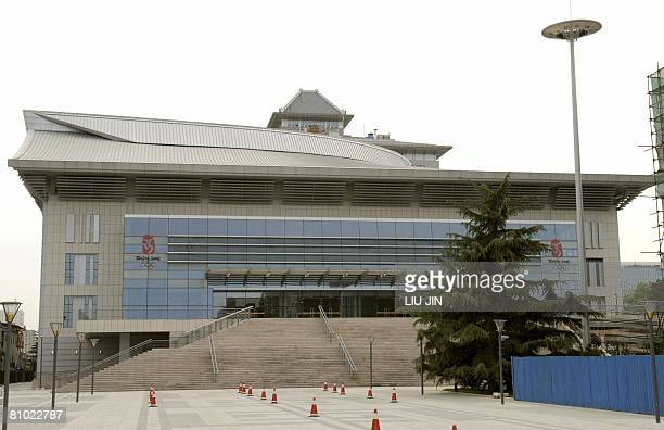 The facade of Peking University Gymnasium in Beijing on May 8 2008 China is preparing 37 venues to stage 28 medal sports during Beijing Olympics...