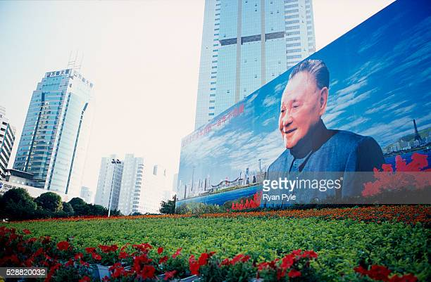 The famous Deng Xiaoping billboard in Shenzhen, China. Shenzhen is China's first completely planned city. The city was commissioned to begin...