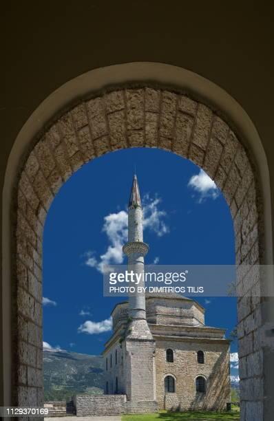 The Fetichie Mosque