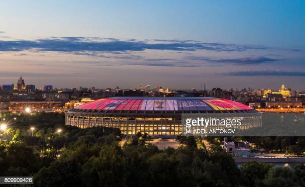 The FIFA World Cup Trophy is projected on the roof of the Luzhniki Olympic stadium marking the FIFA World Cup Trophy Tour Route announcement on July...