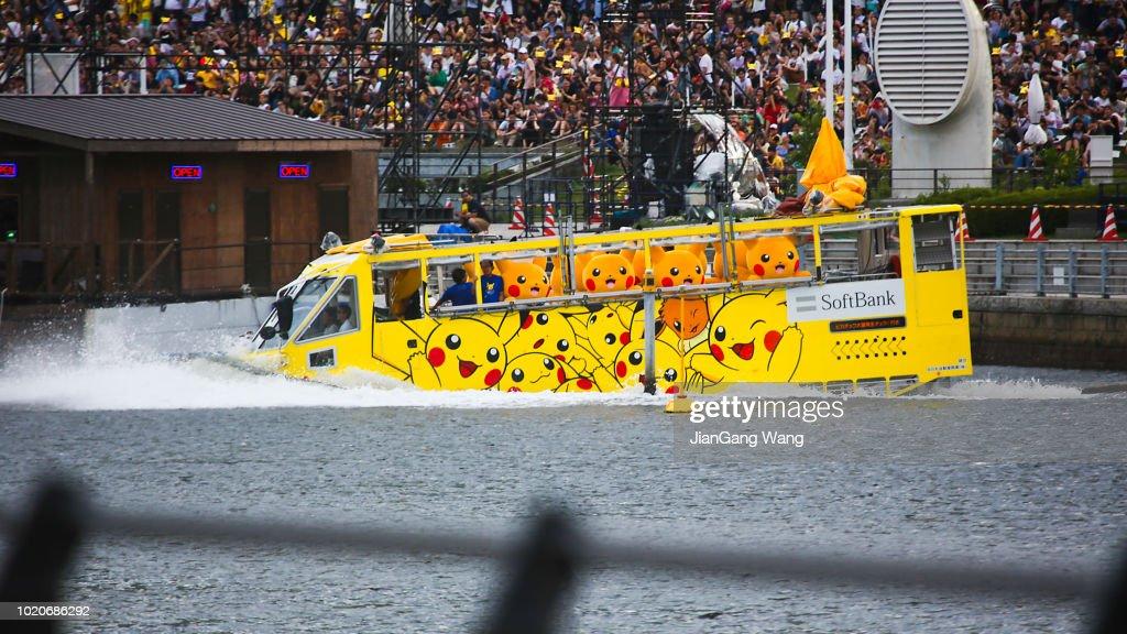"The Fifth Annual ""Pikachu Outbreak"" in Yokohama (2018) - Amphibious Bus : Stock Photo"