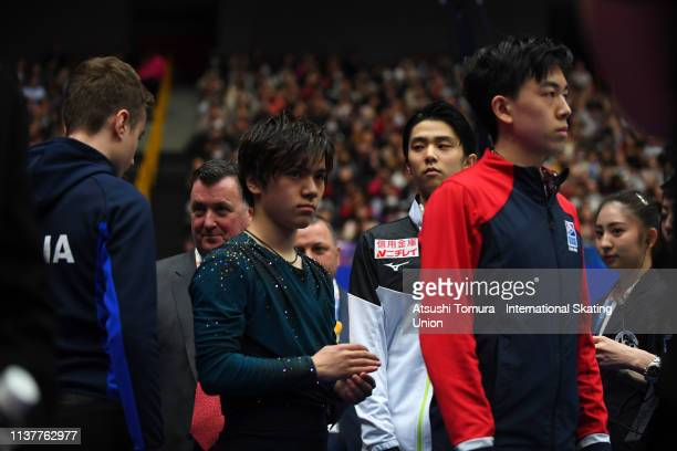 The final group skaters are seen prior to competing in the Men Free Skating on day four of the 2019 ISU World Figure Skating Championships at Saitama...