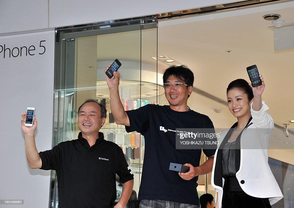 JAPAN-US-TECHNOLOGY-COMPANY-APPLE-IPHONE : News Photo
