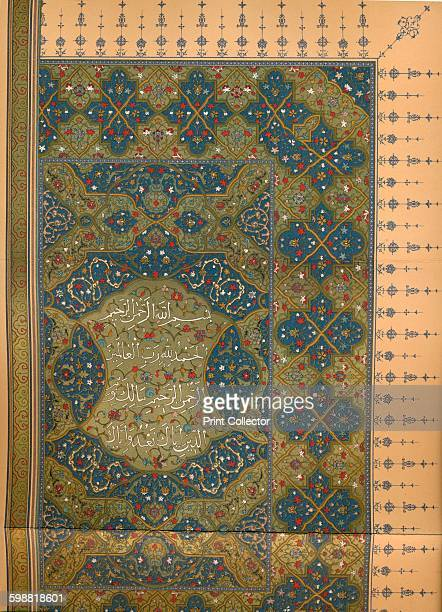 The First Half of the First Sura of the Koran circa 1902 Surat alFatiah is the first chapter of the Quran Its seven verses are a prayer for the...