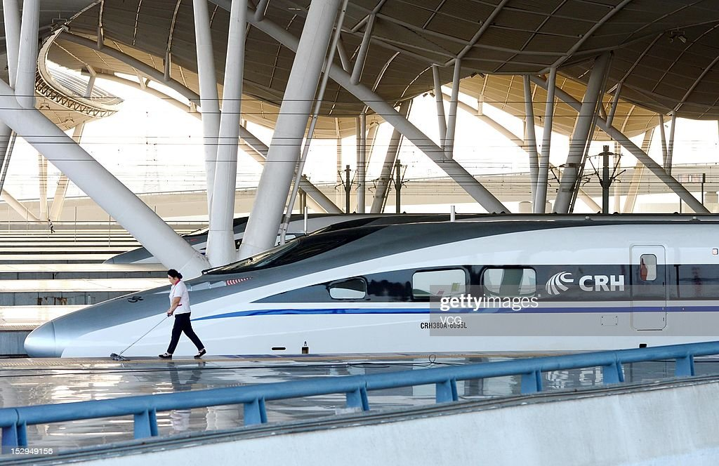 The first high-speed train between Zhengzhou and Wuhan starts running on September 28, 2012 in Xiaogan, Hubei Province of China. The high-speed train reduces the time between cities from four and a half hours to just two. It is a major part of the 2300km Bejing-Guangzhou high speed link which will be open by the year end.