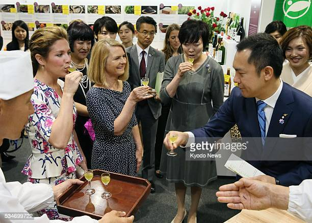 The first ladies of Canada, the European Council and Japan -- Sophie Gregoire-Trudeau, Malgorzata Tusk and Akie Abe -- taste local tea at the...