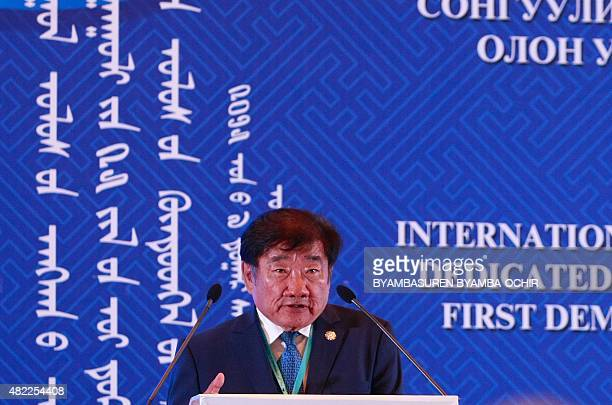 The first president of Mongolia Ochirbat Punsalma delivers a speech during the International Commemorative Conference dedicated to the 25th...