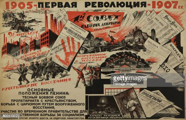 19051907 The first revolution 1924 Found in the collection of Russian State Library Moscow