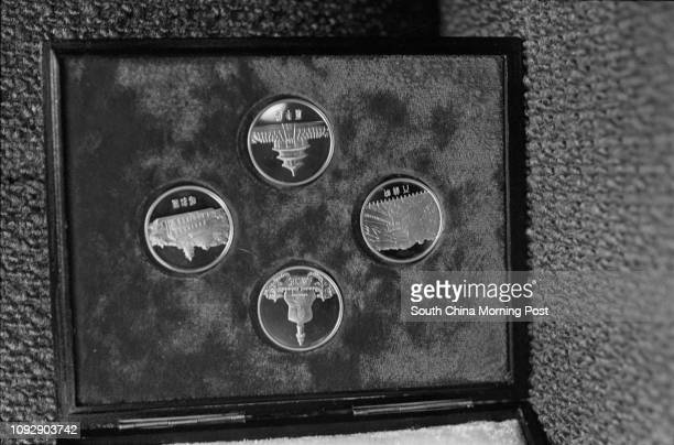 The first set of commemorative gold coins issued by the People's Bank of China in its thirty years of history 18JAN79