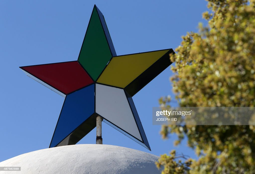 The Five Coloured Star Which Is The Symbol Of The Druze Community